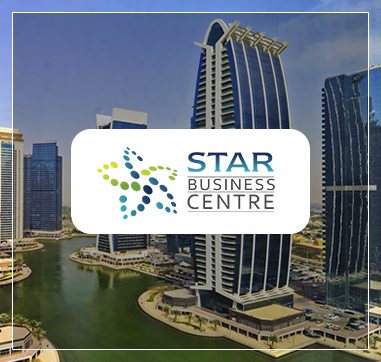 Star Business Centre